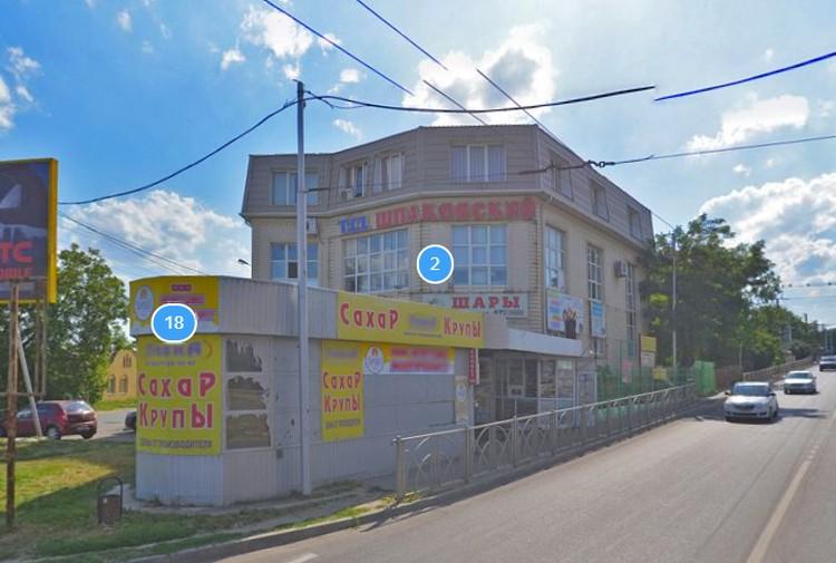 Договор касается этого здания в Ставрополе. Точная сумма сделки не разглашается