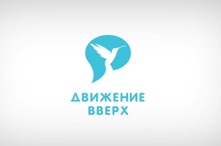 "Символ - колибри. Фото: скрин из Youtube/""Движение вверх"""