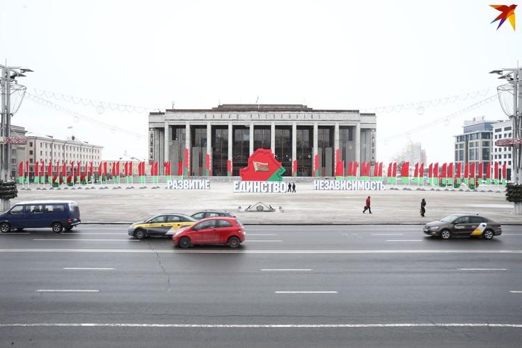 Всебелорусское народное собрание продлится два дня.
