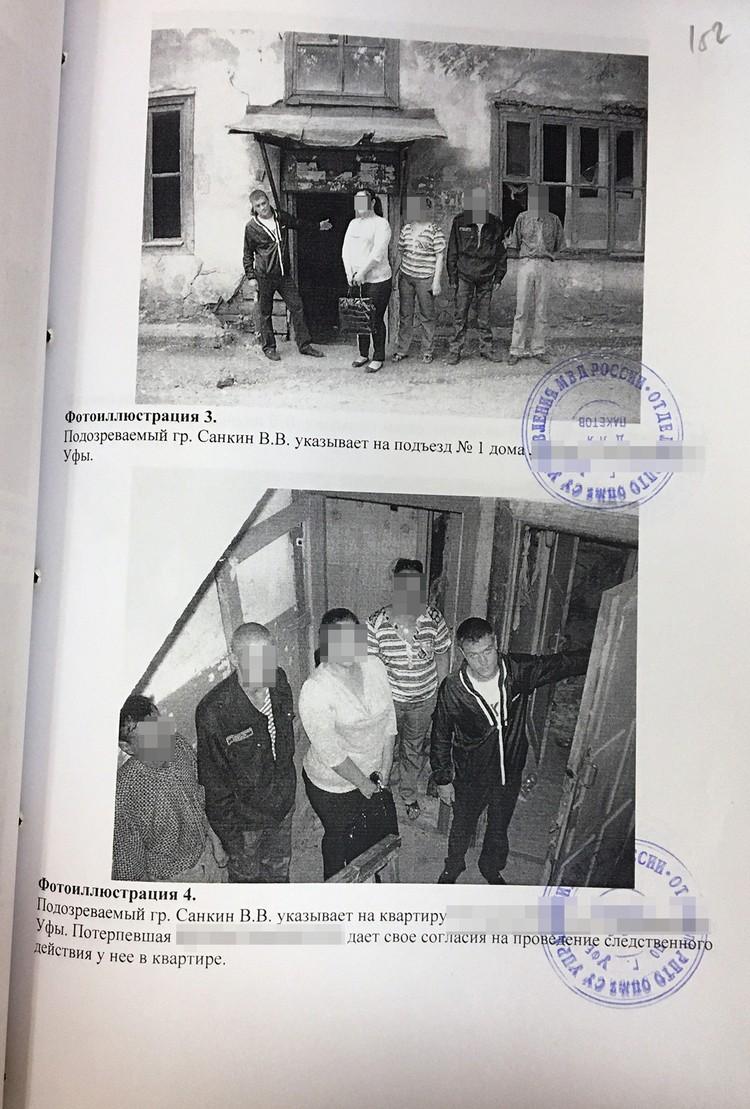 Фото из уголовного дела 2014 года: Санкин тогда попался на краже. Но отделался лишь штрафом.