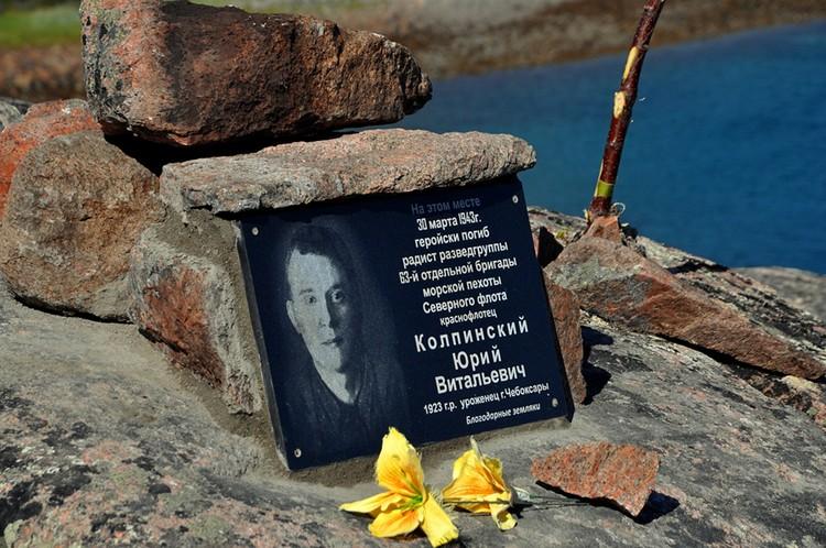 Михаил Орешета щепетильно относился к тому, чтобы память павших бойцов была увековечена. Фото: Группа Памяти Михаила Орешеты
