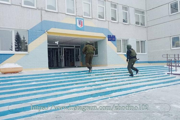 Сообщение о том, что в школе взрывное устройство, прислали по электронной почте. Фото: ГОВД Жодино.