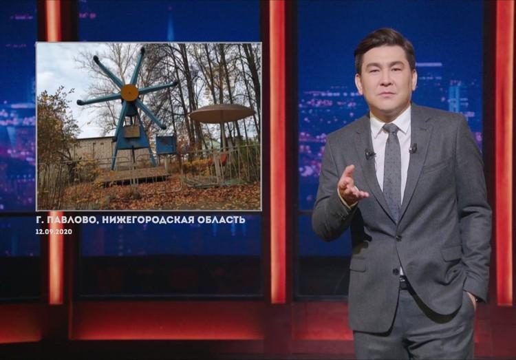Неработающее колесо обозрения в Павлово. Фото: скриншот из программы «Однажды в России».