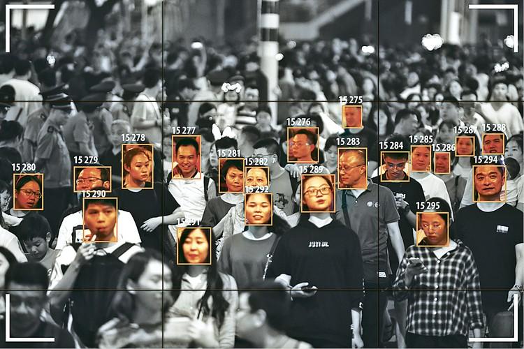 La gente de la República Popular China está acostumbrada a estar bajo la mirada del Gran Hermano.