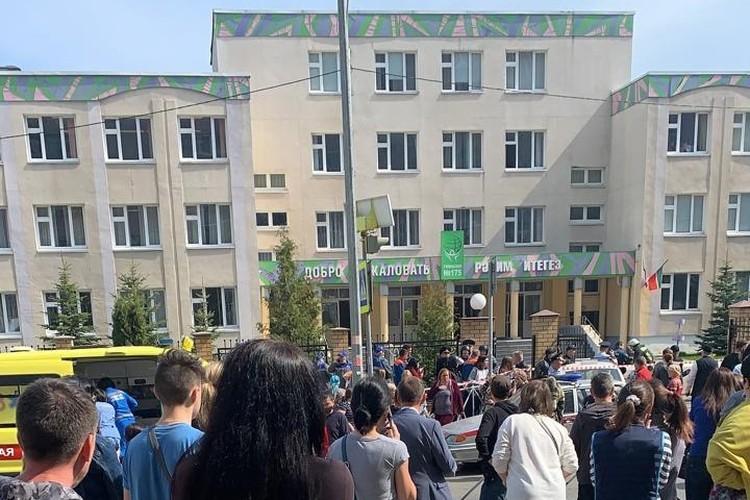 В школе погибли 9 человек