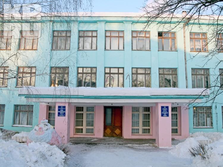 Ваня учился в школе № 4