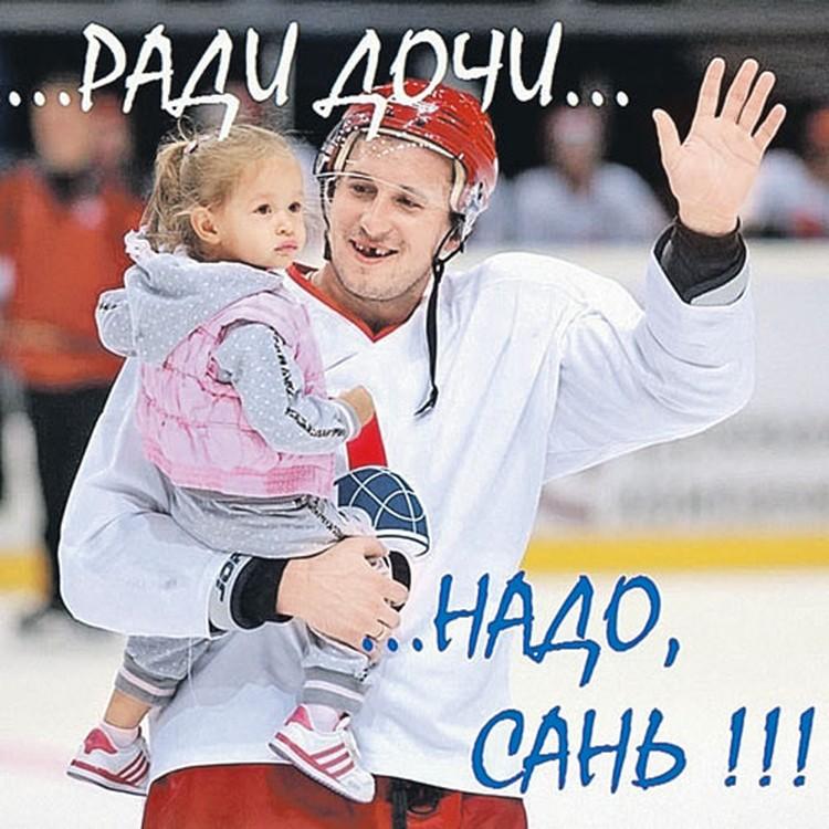 Пять дней вся страна следила за состоянием Александра Галимова. Десятки тысяч болельщиков поддерживали родных и близких хоккеиста в Интернете...
