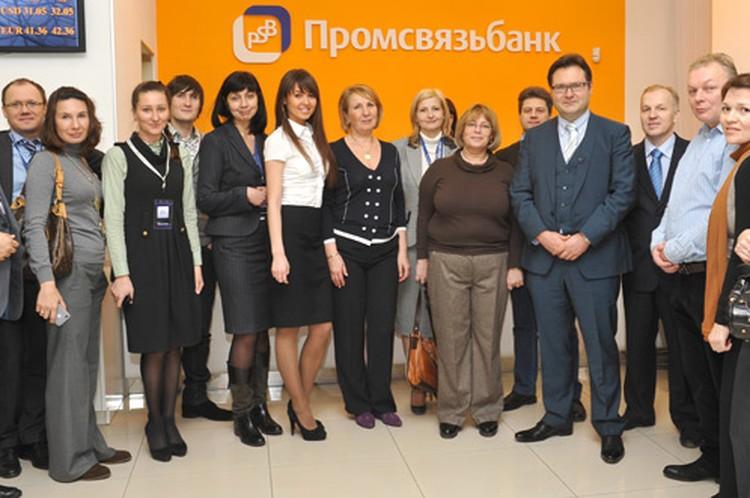 Встреча топ-менеджеров и клиентов Промсвязьбанка прошла в неформальной и дружеской атмосфере.