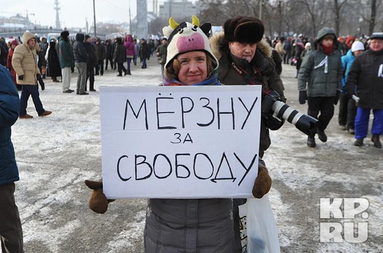 Смотрите фоторепортаж Лучшие кадры с митингов и шествий 4 февраля