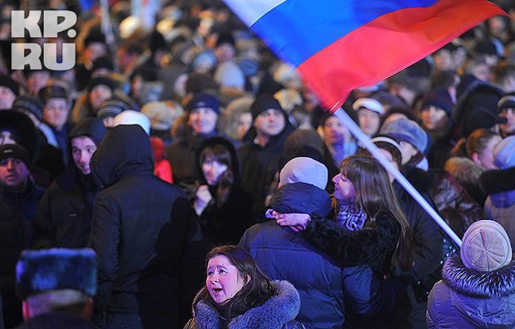 На Манежной собрались десятки тысяч сторонников Путина
