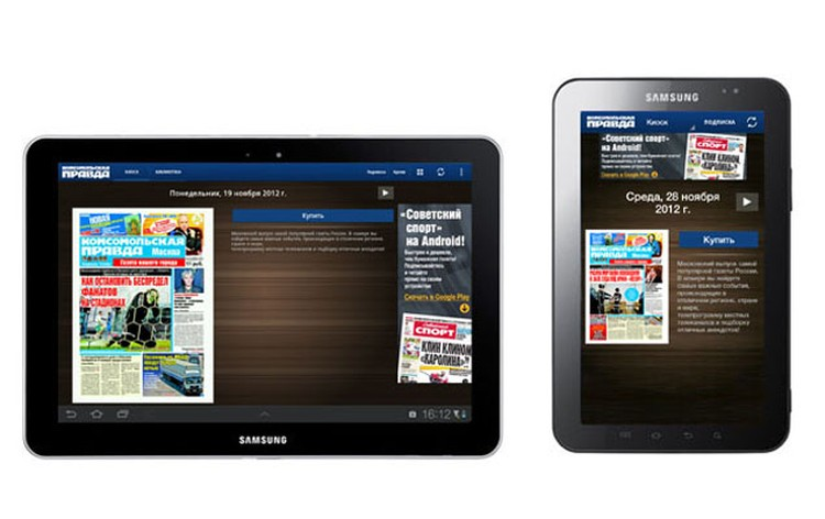 Приложение работает на Android-устройствах с различными размерами экранов.