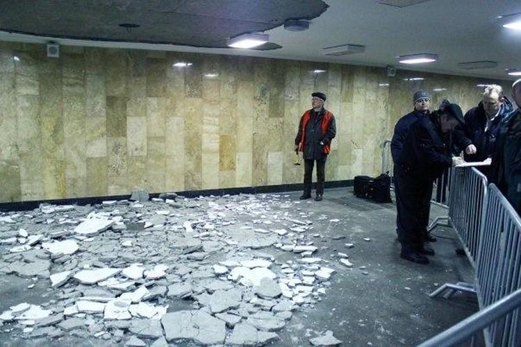 Часть облицовки потолка рухнула на новой станции московского метро «Пятницкое шоссе»