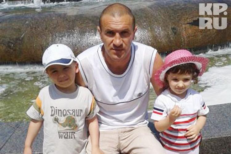 У Петра Остапенко осталось двое маленьких детей