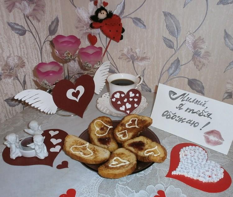 """""""Всю нежность и ласку я выражаю в маленьком романтическом завтраке для любимого человека!"""""""
