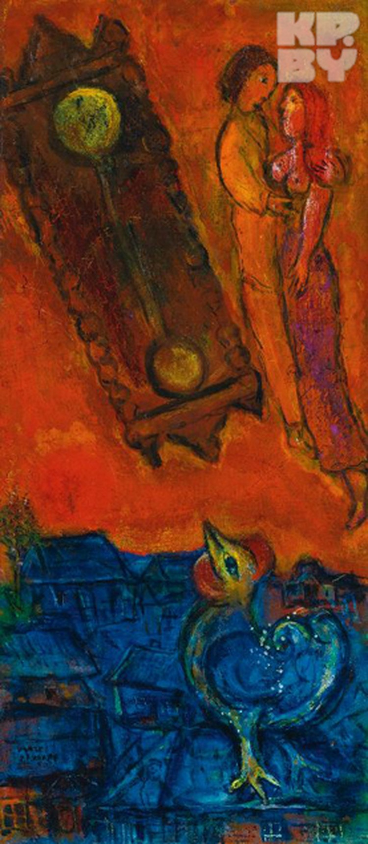 «Часы на пылающем небе» (Pendule au ciel embrace, 1947-1950) – $605 000.