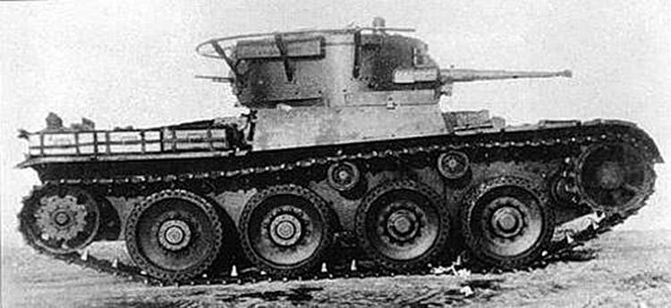 Т-46-1