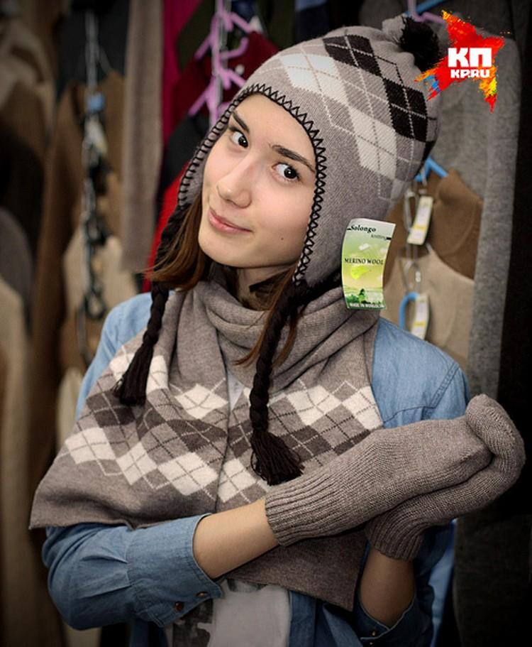 Шапка, шарф из шерсти яка 2500р, варежки 500р