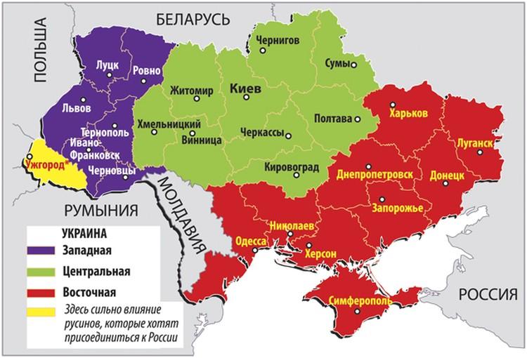 Эта карта Украины четко показывает, как голосовала страна в 2012 году за пророссийские партии (красный цвет), прозападные (сиреневый) и за все сразу (зеленый). Именно на эти части Украина и может расколоться.