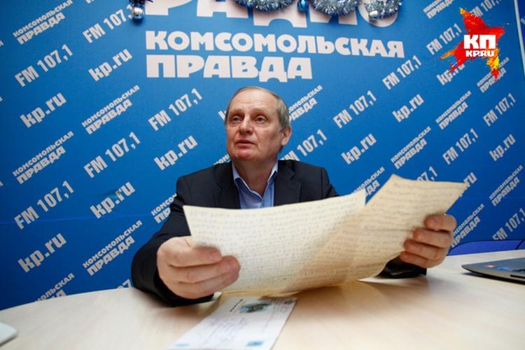 Владимир Павловский, редактор газеты «Красноярский рабочий»