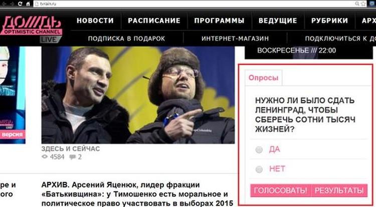 """- А чего бы сразу не спросить """"Нужно ли СССР было сдаться Гитлеру, чтобы спасти десятки миллионов жизней? - возмутились блогеры"""