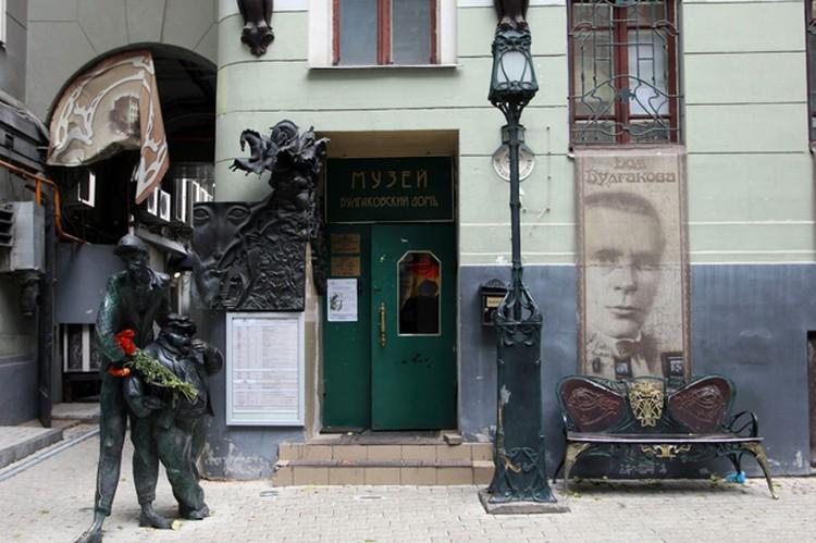 Москва. Булгаковский дом.