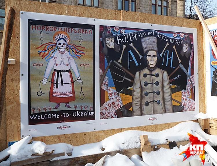 """Вот так видят европейское будущее Украины майдановские """"сальвадоры - садисты"""""""