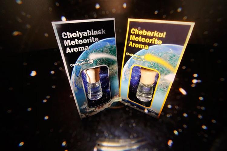 Метеорит перевернул мир ароматов