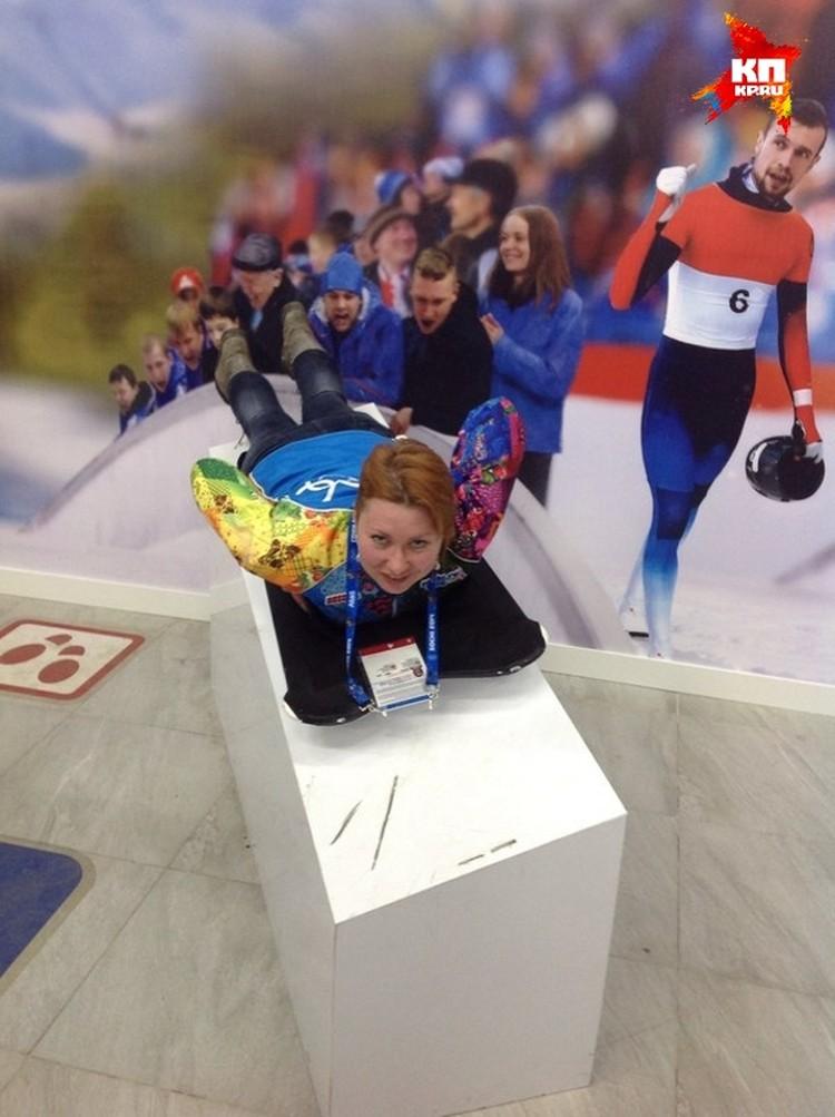 В олимпийской деревне есть специальная экспозиция, где можно себя почувствовать спортсменом. Забираешься на спортивный снаряд, и готово, как будто на дистанции.