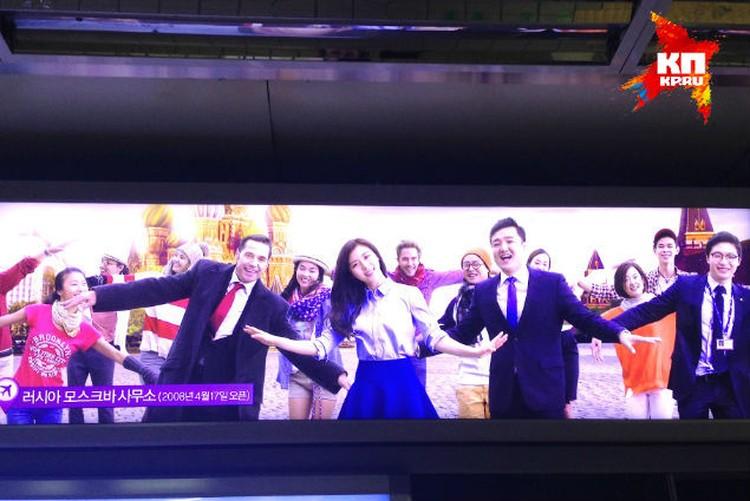 Собой Василия Блаженного в каждом вагоне корейского метро