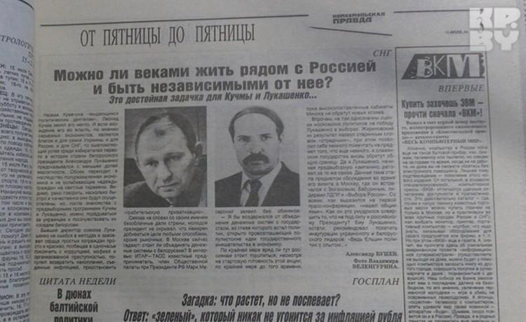 Первые президентские выборы прошли в 1994 году и в Украине, и в Беларуси.