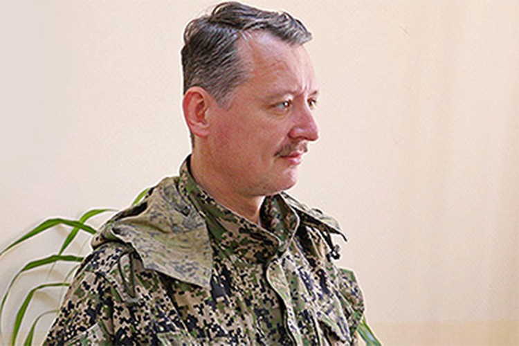 Командующий ополчением ДНР Игорь Стрелков