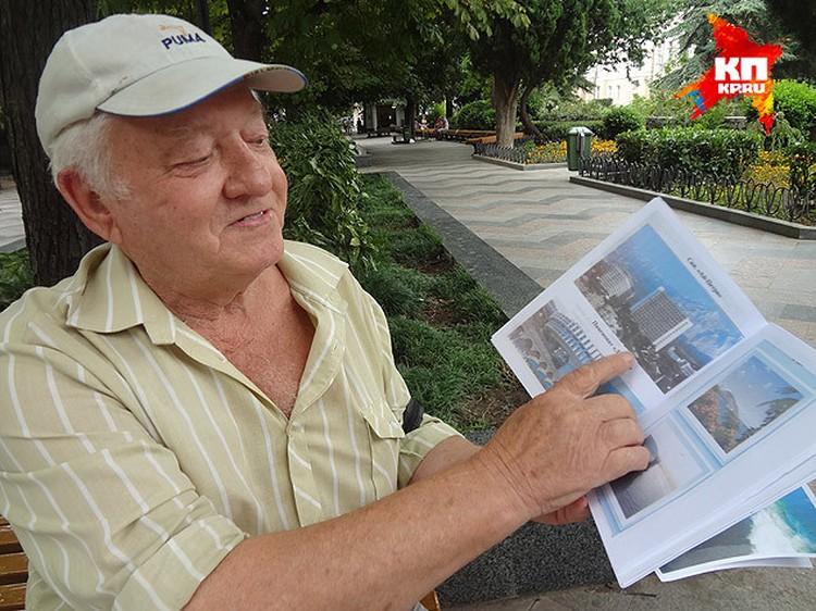 Владимир Карпочев.