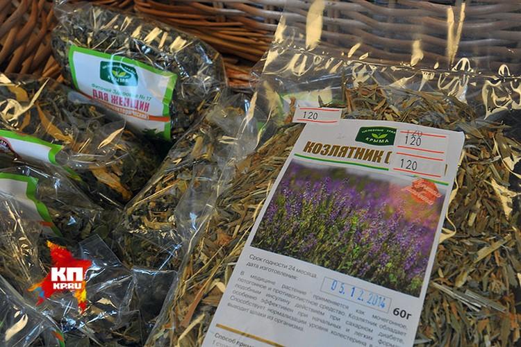 В ассортименте товаров нашлось место и лечебным травам
