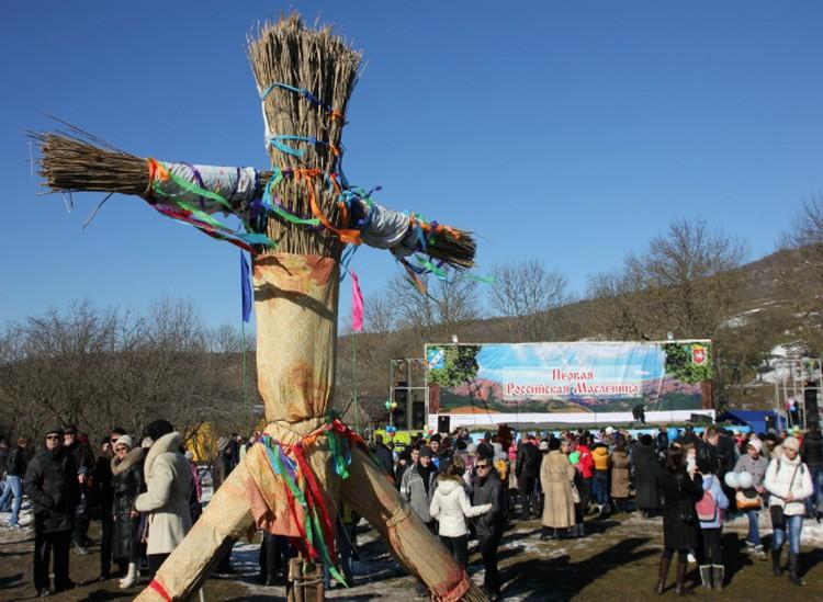 Под конец праздника сожгли традиционное чучело.