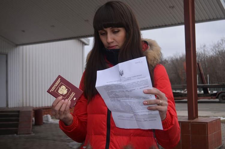 Украинские пограничники не пустили Марину на день рождения к дедушке.