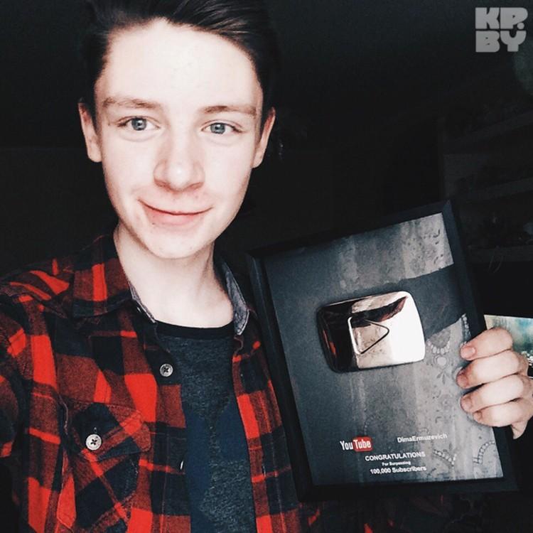 Сертификат YouTube о достижении 100 тысяч подписчиков пришел Диме, когда число выросло до 255 тысяч. Фото: из личного архива.