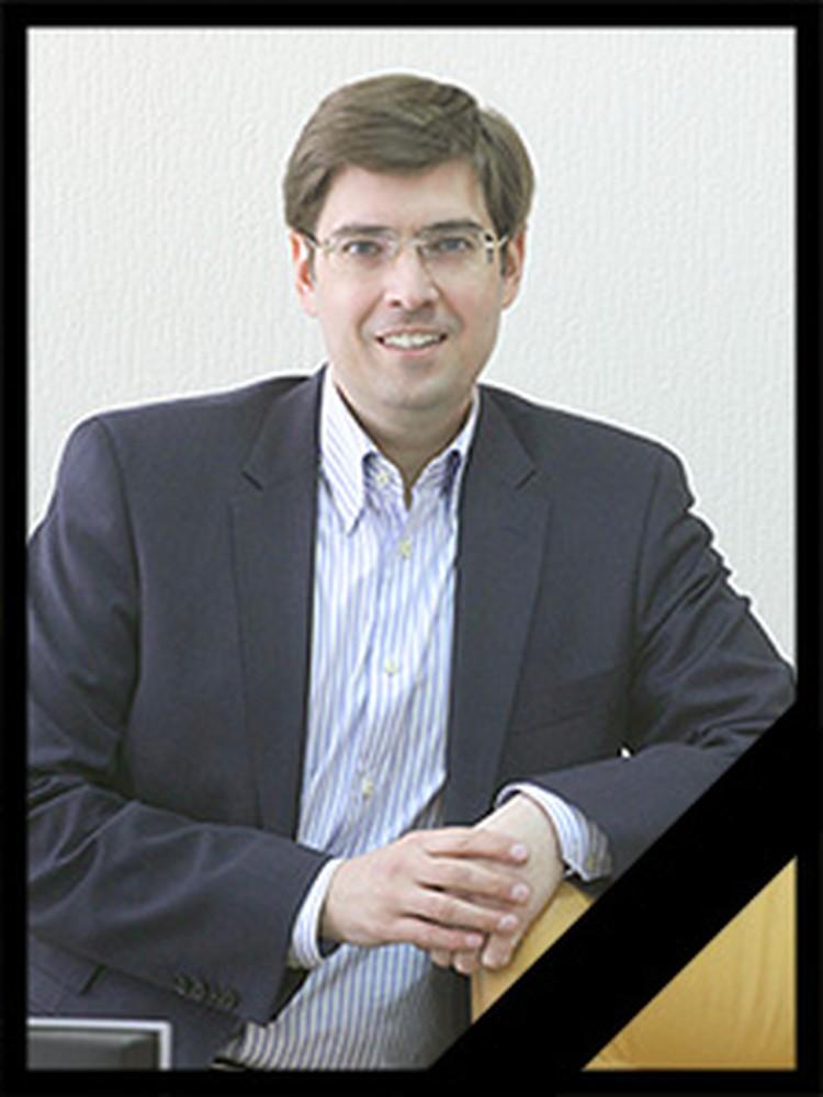 """У Дениса Бурыгина остались жена и трое детей. Фото: """"Стелла-банка"""""""