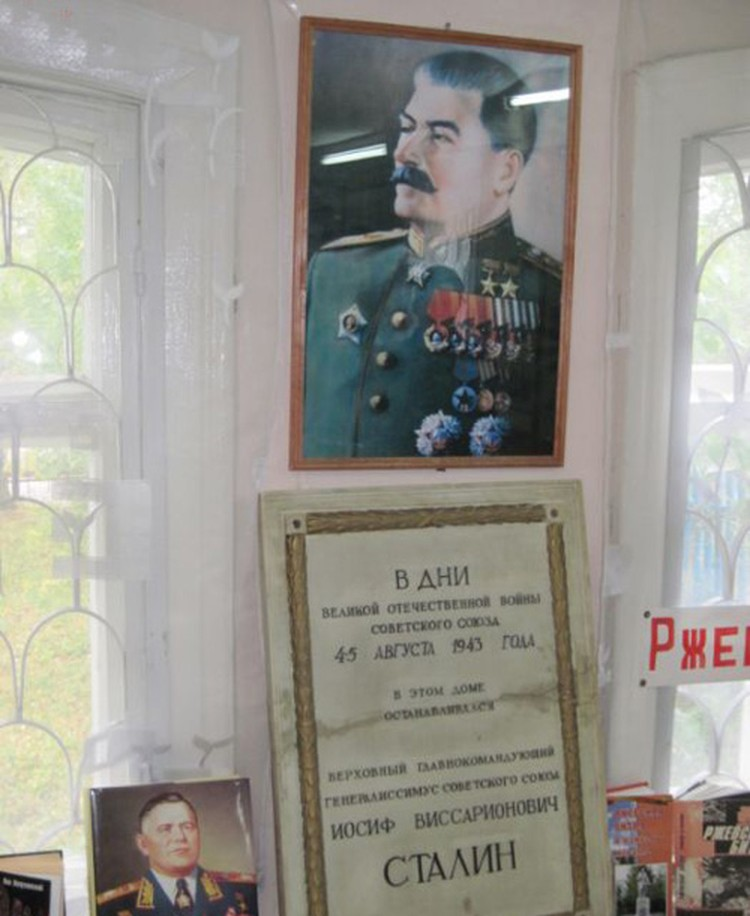 Табличка в доме