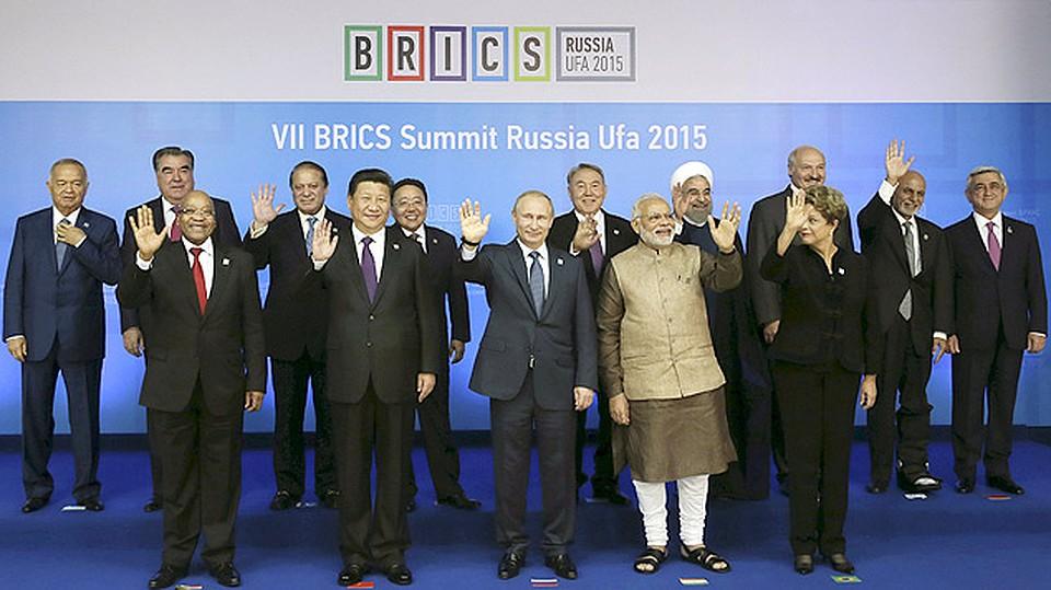 коллективное фото лидеров на саммите в перу карточки