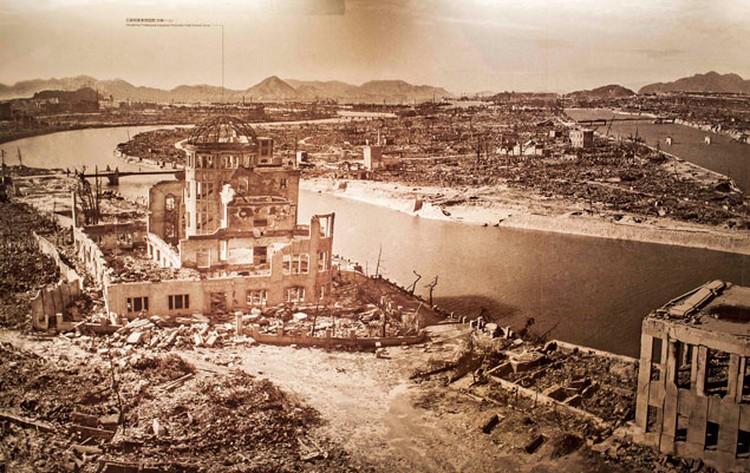 хиросима неподалеку от эпицентра взрыва