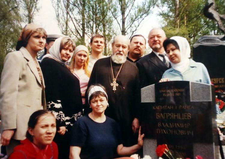 Останки Владимира Багрянцева опознали только в феврале 2002 года.