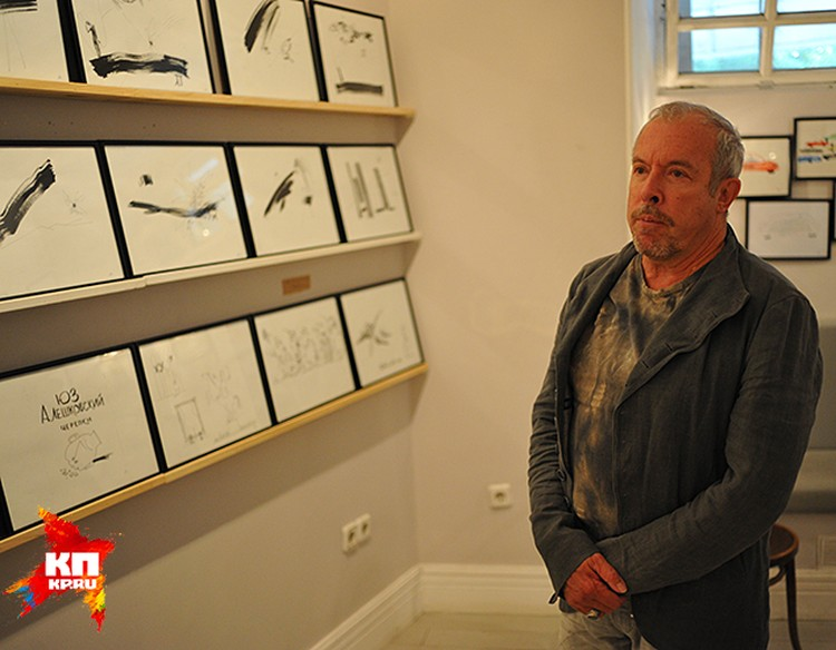 Андрей Макаревич открыл свою художественную выставку в Москве