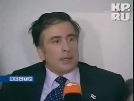 Саакашвили вымещает свои сексуальные комплексы
