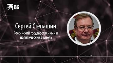 Сергей Степашин: «Израиль вернул России Александровское подворье в Иерусалиме».