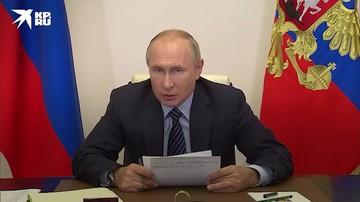 Путин назвал колоссальную сумму, которую сможет заработать Россия на вакцине