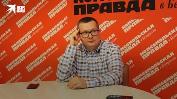 Белорусский оппозиционер о «партии мира» и «партии войны»