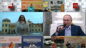 Путин пошутил про «еще один» дворец