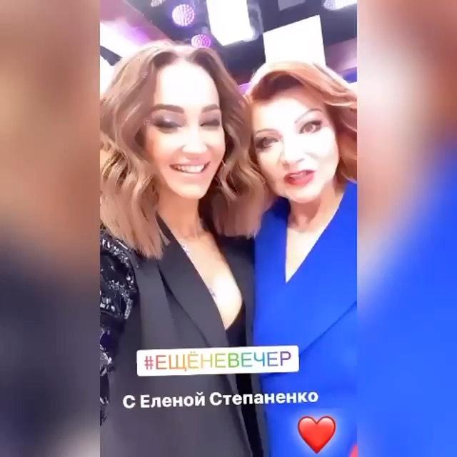 Ольга Игоревна и Елена Григорьевна