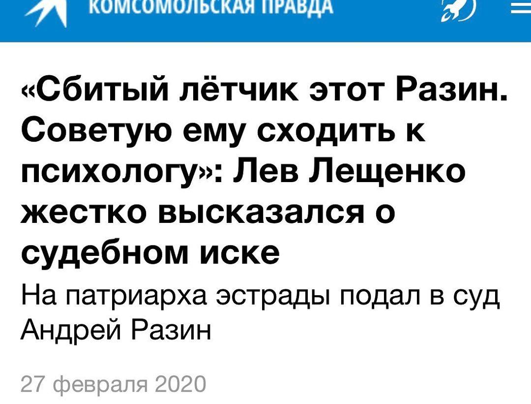 Лев Валерьянович, я Вас как раз и позвал в суд, чтобы обсудить мое здоровье и установить, больной я или не больной