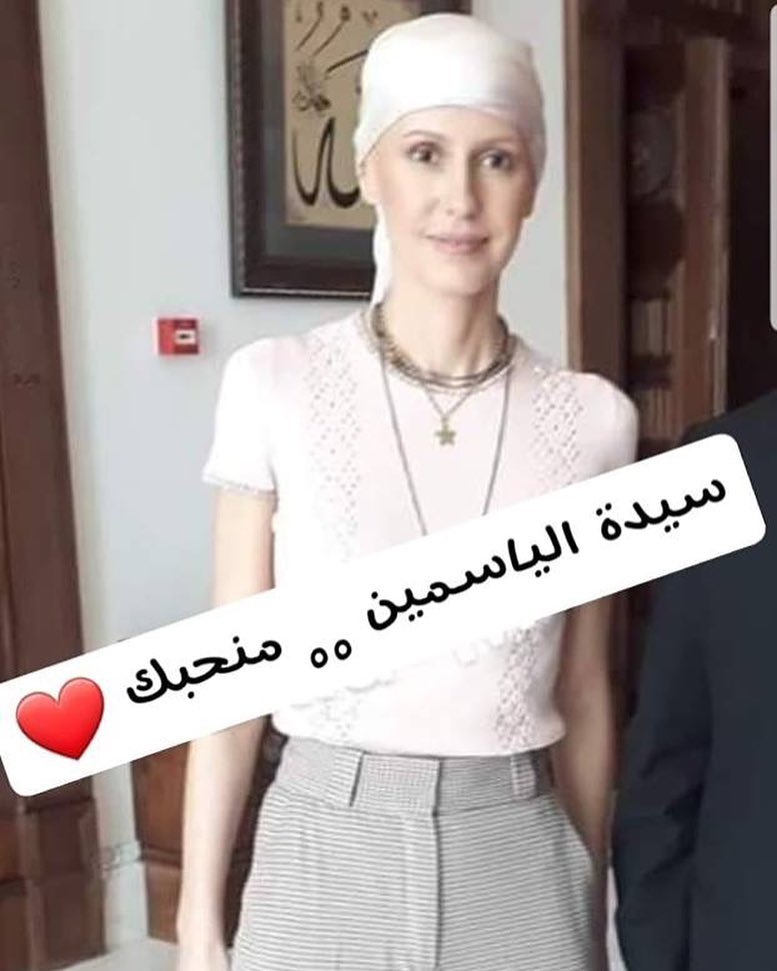 #weloveyouasma #westandtogether #fighter #cancerfighter #foreverstrong #syrian #ourfirstlady